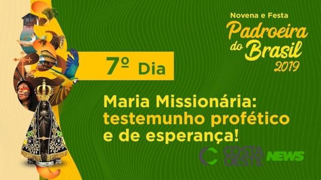Paróquia Nossa Senhora Aparecida de Itaipulândia se prepara para o sétimo dia de novena que acontece hoje (09)