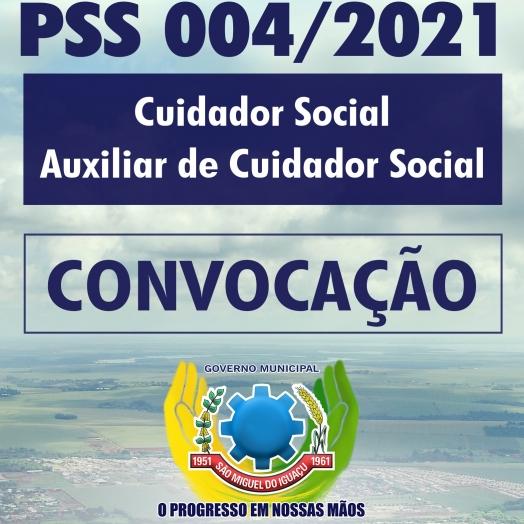 São Miguel do Iguaçu: Governo Municipal convoca aprovados na prova escrita no PSS da área do social